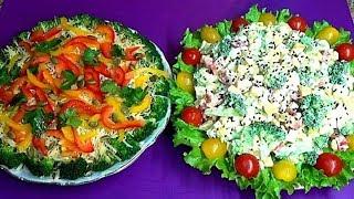Два обалденных салата с брокколи украсят ваш праздничный стол