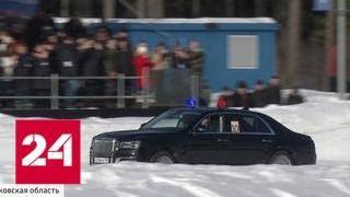 На что способен новый президентский Aurus - Россия 24
