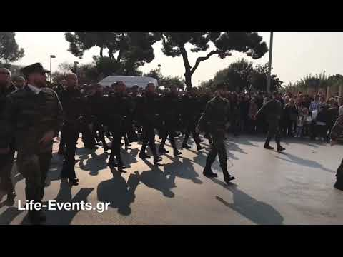 28η Οκτωβρίου: Στιγμιότυπα από την παρέλαση των ΟΥΚ στην Θεσσαλονίκη