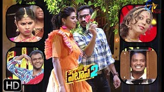 Patas 2 | 14th August 2019 | Full Episode 1134 | ETV Plus