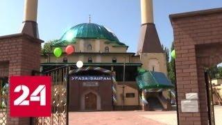Украинские военные обстреляли мечеть в Донецке в Ураза-байрам - Россия 24