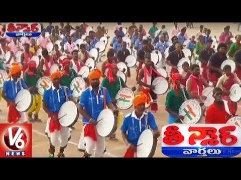 700 Dappu Artists In Huzurabad Creates Guinness World Record | Karimnagar | Teenmaar News | V6