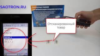 видео Терминал сбора данных Motorola MC2180