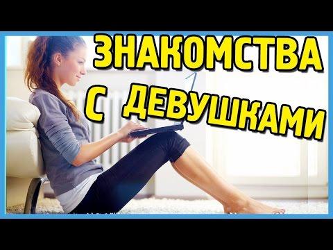 узбецкие знакомства