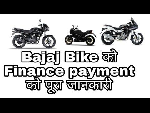 Bajaj Bike Finance And Price Detail 2019 Bajaj Bike In