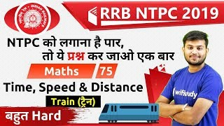 Download 11:00 AM - RRB NTPC 2019 | Maths by Sahil Sir | Time, Speed & Distance Mp3 and Videos