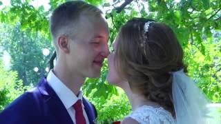 Я тебя люблю - Свадьба в Кинеле