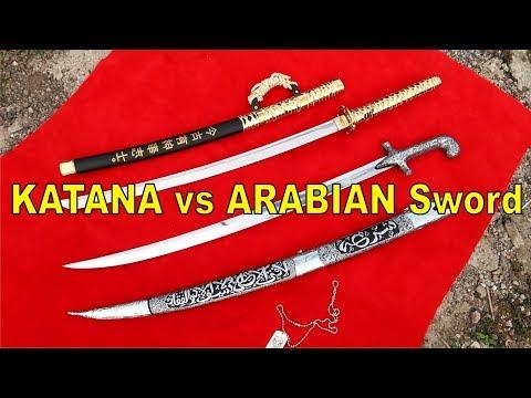 Japan Sword Vs Arabian Sword (KATANA Vs SYARI'AH / Al-Ayubi)