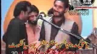 NEW QASEEDA ZAKIR HABIB RAZA JHANDVI 2012:JANAT DA SULTAN ALI (A.S) DA BACHRAY