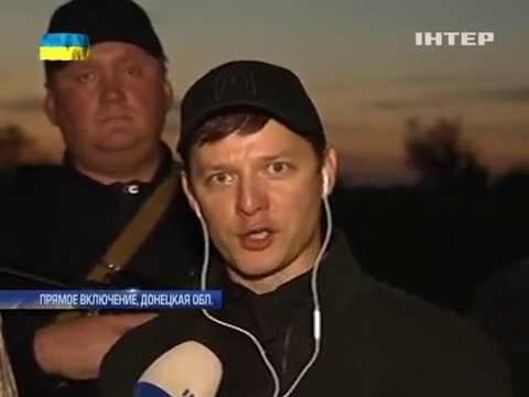 Сайт ДНР: новости ДНР 24 часа, сводки ополчения Донбасса