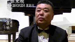 徐東曉, 20131231