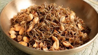 Sweet, crunchy & nutty anchovies (Myeolchi-ttangkong-bokkeum: 멸치땅콩볶음)