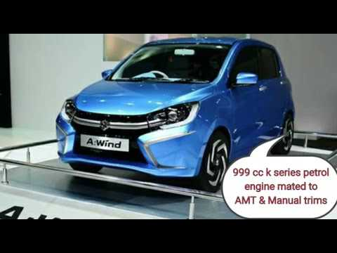 suzuki celerio 2018. wonderful 2018 upcoming maruti suzuki celerio 2018 and suzuki celerio 0