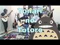 #AudisiMusikGhibli Edition: Totoro - JAV GUITAR