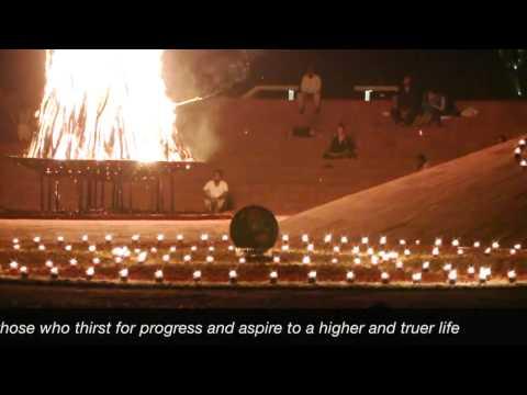 49th Auroville's birthday 28 2 2017