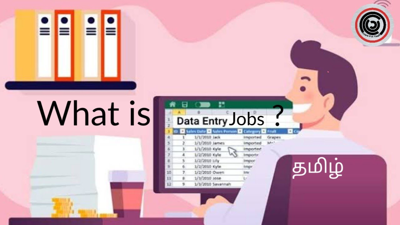 Online Data Entry Jobs for Students