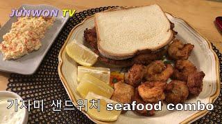 [ENG SUB] 가자미 샌드위치/Flounder Sa…
