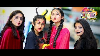 Peshawar Model School | Summer Carnival 2018 | Film By Muhammd Rehan | Rakx Production