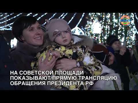 Новогодняя ночь 2020 в Солнечногорске