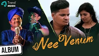 Nee Venum - Official Music Video | Bamba Bakya | Fzee | Uriyadi Siva | Trend Music thumbnail