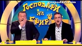 Професор Вучков със специален коментар за Господари на ефира