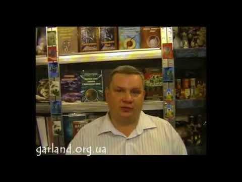 Подробно о курсе Ведическая Магия - Раокриом