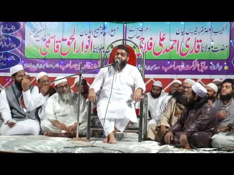 BAYAAN SEERAT UN NABI BY QARI AHMED ALI FALAHI 25-01-2016