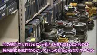 日本で初めて活動写真(キネトスコープ)が一般公開された神戸で、膨大...