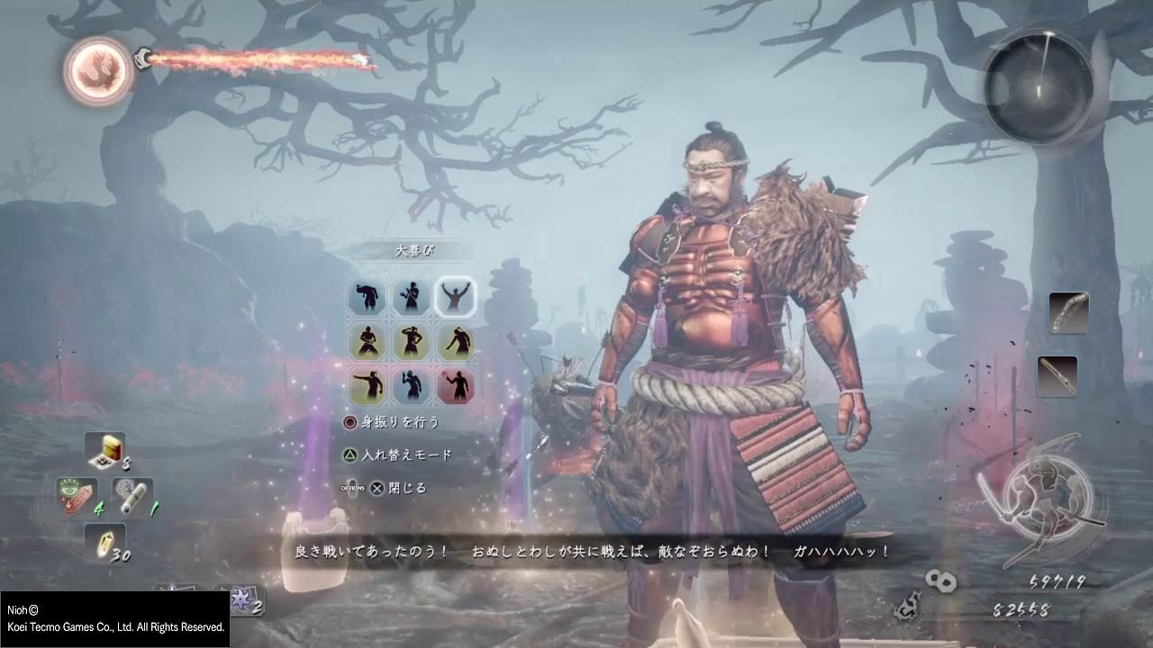 殺人剣 仁王2
