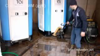 видео Как помыть биотуалет