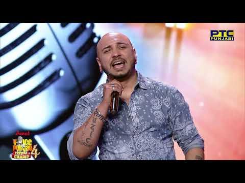 Jaani | B Praak | Mann Bhareya | Studio Round 05 | Voice Of Punjab Chhota Champ 4 | PTC Punjabi
