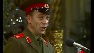 видео: Геннадий Пономарев - Бей барабан (1975)
