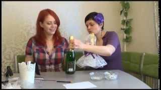 """Мастер класс свадебное шампанское """"Жених и невеста"""""""