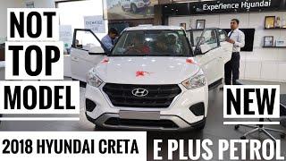 2018 Hyundai Creta | Hyundai Creta E Plus Petrol | 2018 Creta Price | Creta 2018 | Hyundai Creta