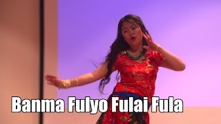 Banma Fulyo Fulai Fula (Maiti Nepal-The Charity Show 2015))