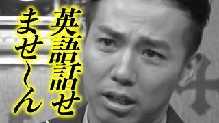 """衝撃の緊急帰国!!! 何が起こっている? ピース綾部氏、""""行く行く詐欺""""を..."""