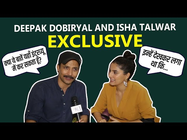Deepak Dobriyal अपनी Swaha को-स्टार को पहली बार देखकर बोले, इतनी सुन्दर लड़की क्या करेगी मेरे साथ काम