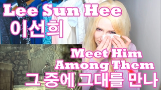 Lee Sun Hee - Meet Him Among Them    이선희 - 그 중에 그대를 만나 (Request)