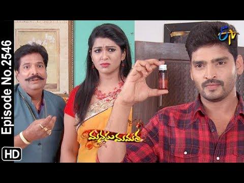 Manasu Mamata   19th March 2019   Full Episode No 2546   ETV Telugu
