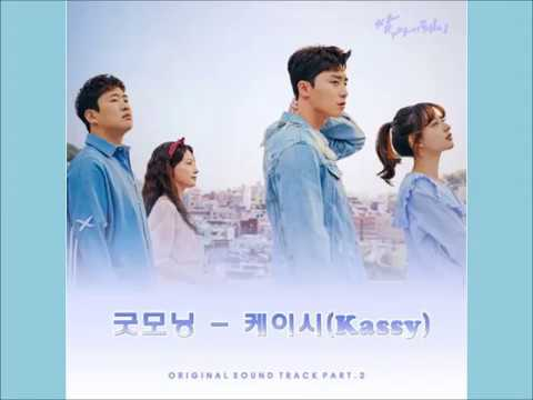 KASSY - Good Morning [HAN+ROM+ENG] (OST Fight For My Way) | koreanlovers