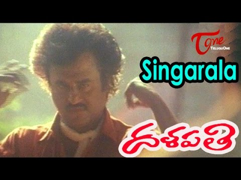 Dalapathi Movie Songs | Singarala Vidoe Song | Rajinikanth, Mammootty