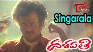 Dalapathi Movie Songs   Singarala Pirullona Song   Rajinikanth, Mammootty