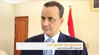 ولد الشيخ أحمد يؤكد شرعية حكومة هادي ويتسلم ردها