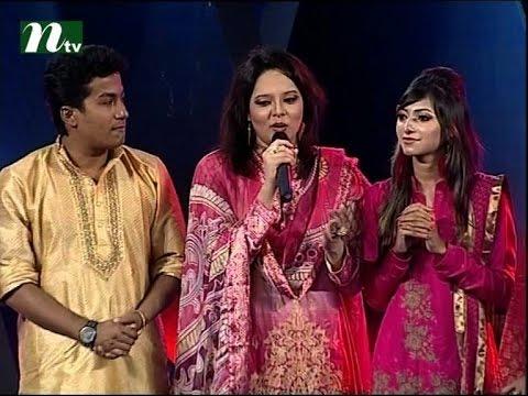 Anandolohori (আনন্দলহরী)  Bangla Magazine Programme   Special Show - Eid ul Ajha 2015