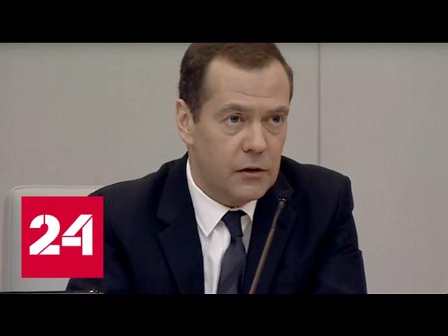 Дмитрий Медведев: от акти агрессии США выиграл только ИГИЛ