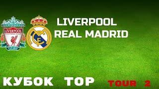 Fußballergebnisse champions league