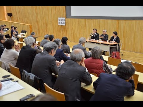 The First Ishibashi Foundation Lecture Series (7 Dec 2013) PART TWO: Discussion