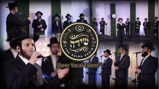 Mimkoimchu – Shira Choir ft. Zanvil Weinberger | ממקומך , מקהלת שירה וזנויל ויינברגר ווקאלי