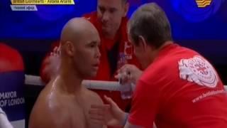 Фрэйзер Кларк VS. Камшыбек Кункабаев