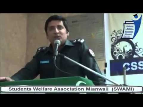 CSS Guidance Seminar (Mr. Sarfraz Khan Virk - DPO Mianwali) Part 1/3